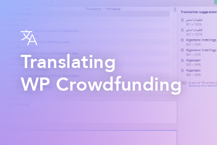 Translate WP Crowdfunding
